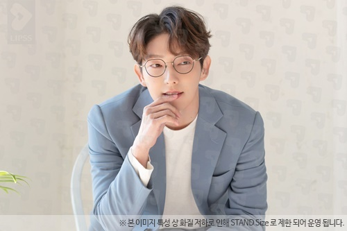 [LEE JOON GI] 2020 Season's Greetings 이준기 No.21