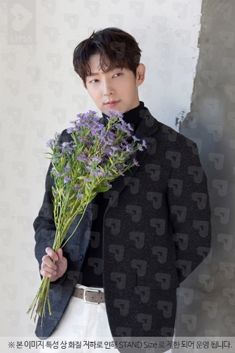 [LEE JOON GI] 2020 Season's Greetings 이준기 No.25