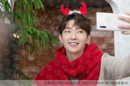 [LEE JOON GI] 2020 Season's Greetings 이준기 No.27
