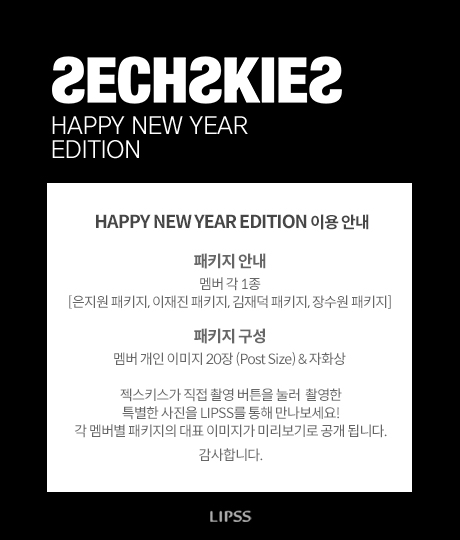 SECHSKIES HAPPY NEW YEAR EDITION